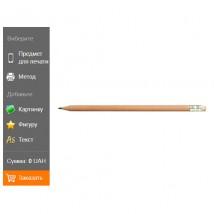 Создать карандаш в конструкторе