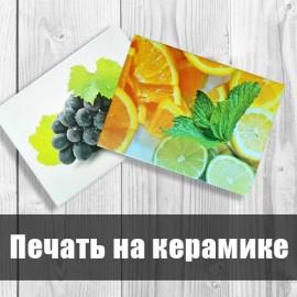 Печать на керамике