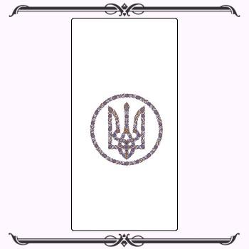 Патриотические 15-009