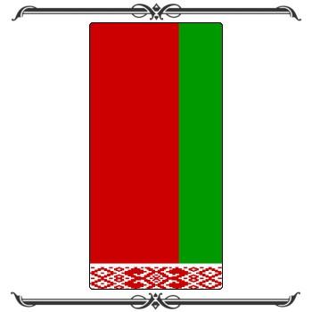 Флаги 29-005