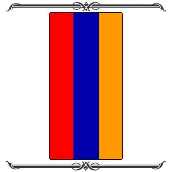 Флаги 29-006