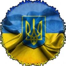 """15 - """"Патриотические"""""""